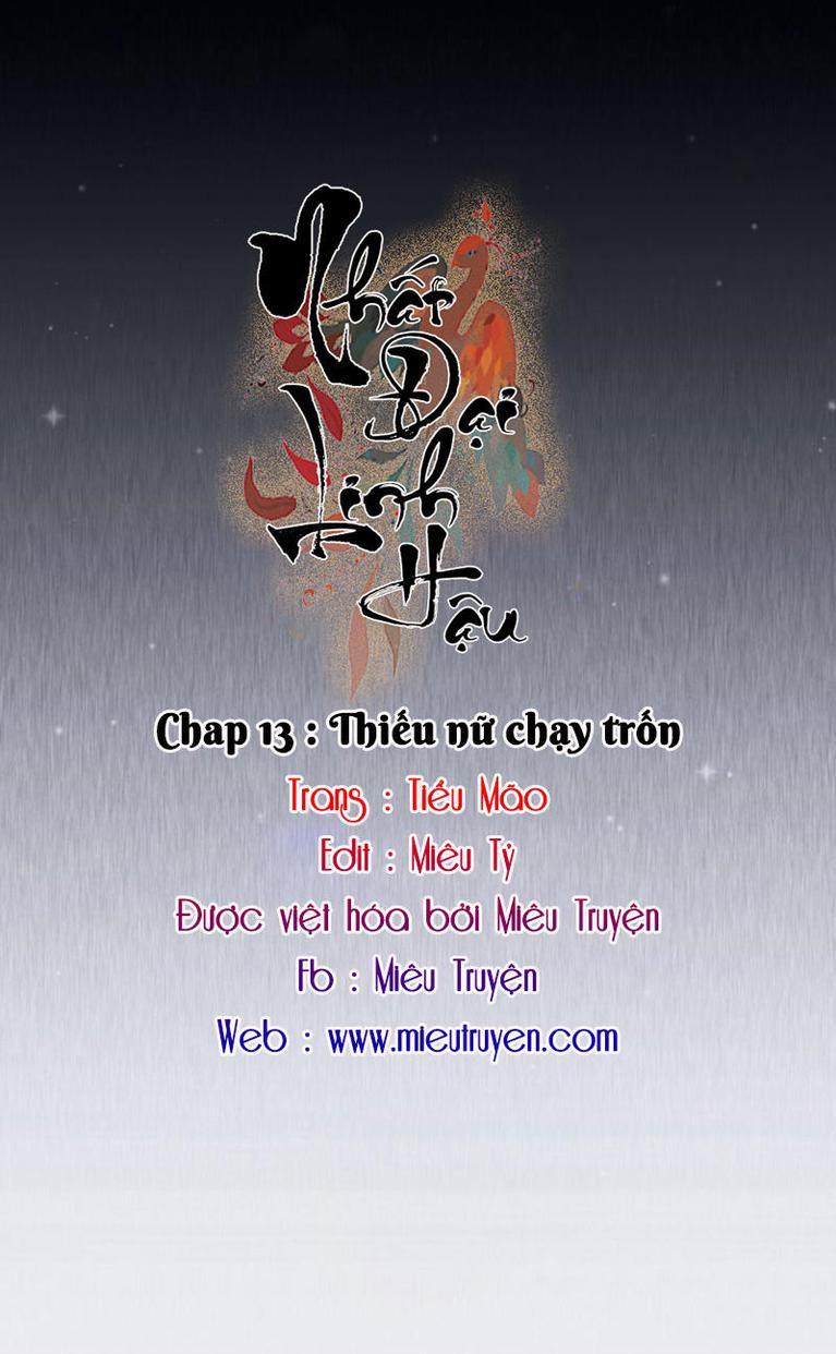 Nhất Đại Linh Hậu Chapter 59.1
