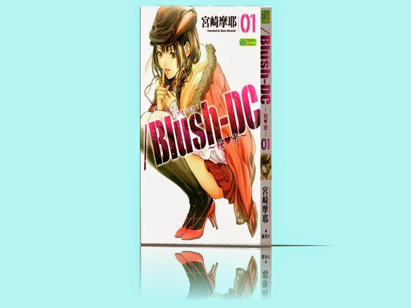 Trái Tim Và Thân Xác - Blush-DC Himitsu Chapter 1 - Trang 1