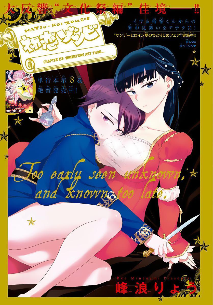 Hatsukoi Zombie Chapter 87 - Trang 2