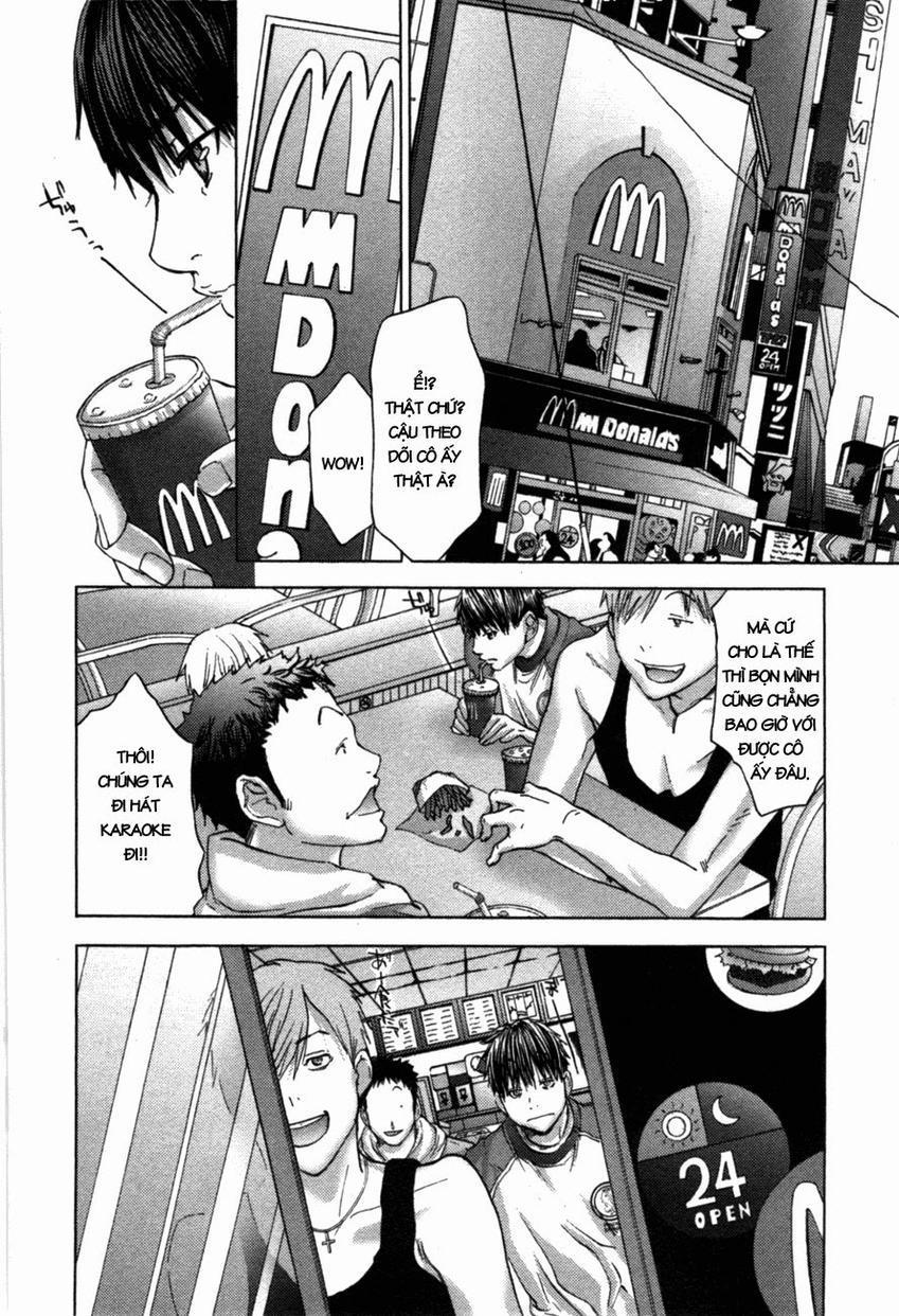 Trái Tim Và Thân Xác - Blush-DC Himitsu Chapter 1 - Trang 17
