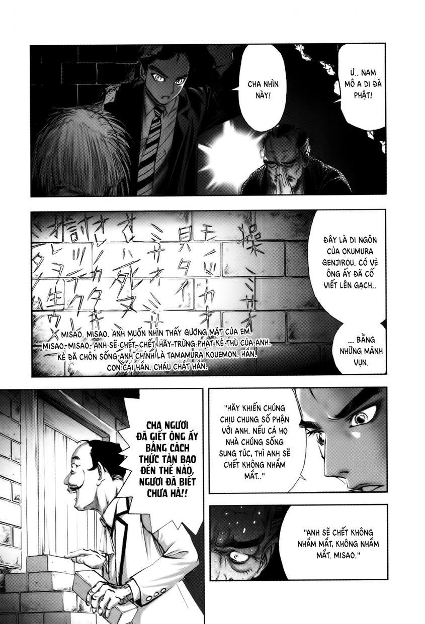 Dị Nhân Quán Chapter 10 - Trang 6