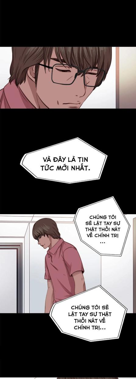 Em Hàng Xóm Chapter 71