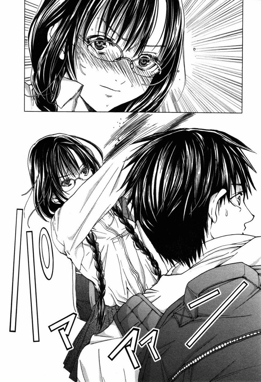 Trái Tim Và Thân Xác - Blush-DC Himitsu Chapter 4 - Trang 10
