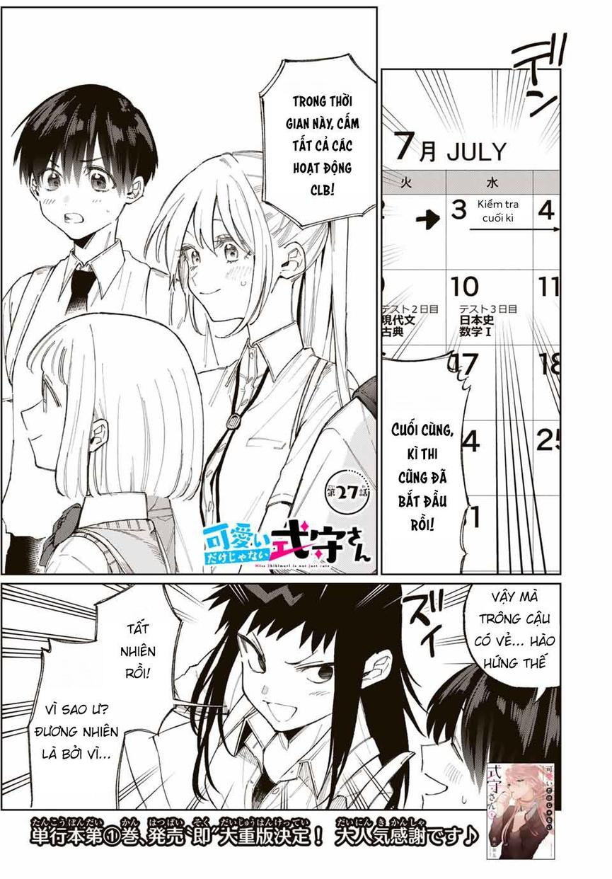 That Girl Is Not Just Cute Chap 27 . Next Chap Chap 28