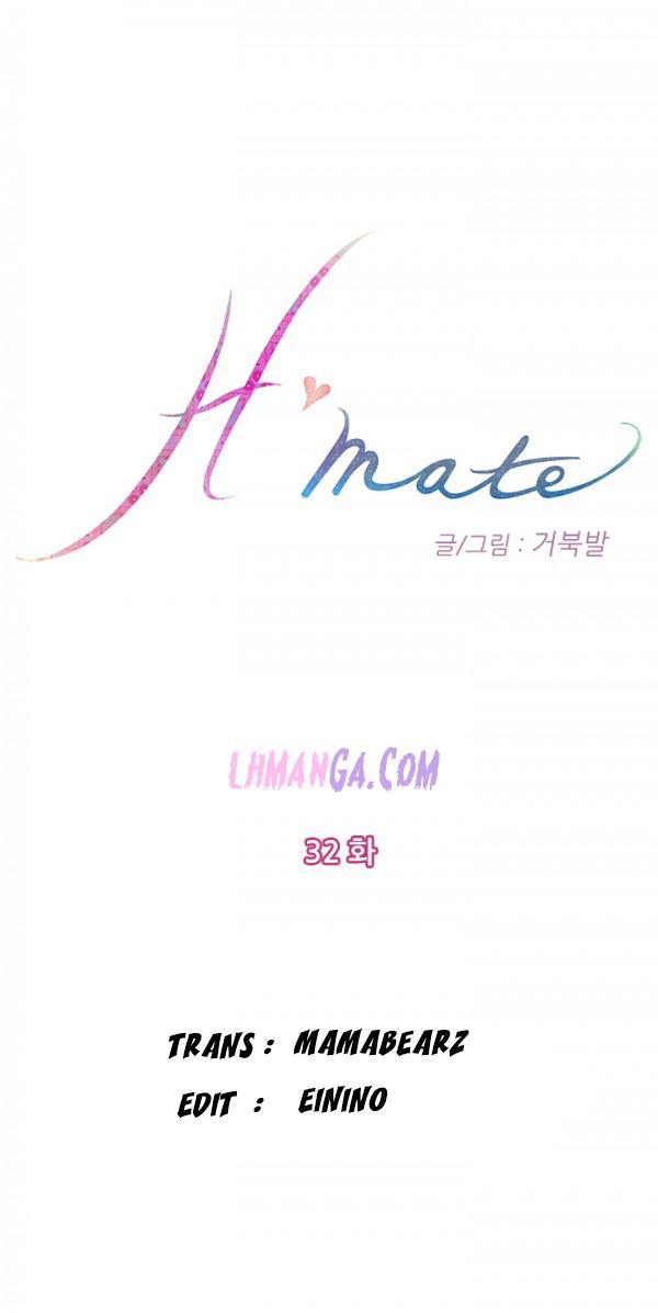 H-Mate Chapter 32 - Trang 1