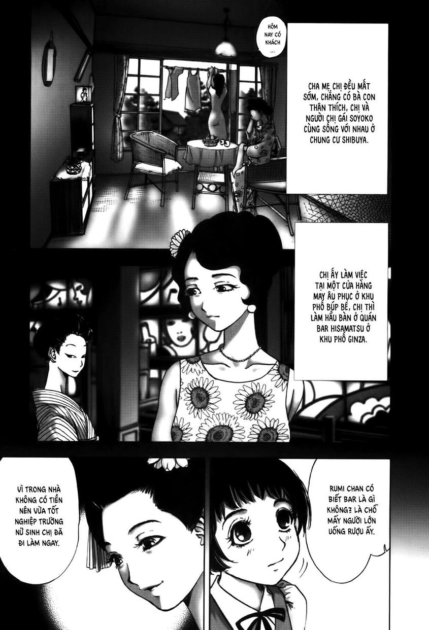 Dị Nhân Quán Chapter 48 - Trang 5