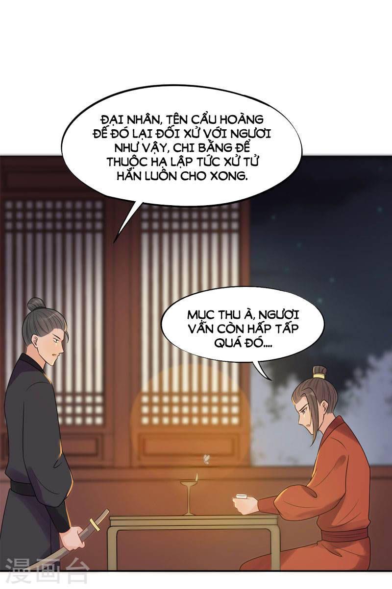Tư Thế Chính Xác Cùng Bệ Hạ Yêu Đương Chapter 19.2