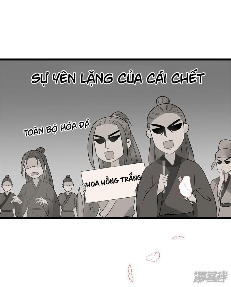 Tư Thế Chính Xác Cùng Bệ Hạ Yêu Đương Chapter 25.2